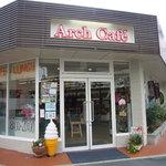 アーチ カフェ - 正面出入口