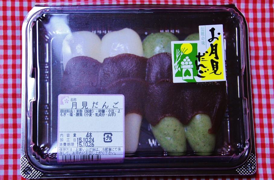 おおつき製菓舗