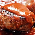ぶん - 一番人気。昔ながらの極上ハンバーグ