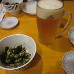 タカマル鮮魚店 - 夜の部 ビールと亀の手(お通し)