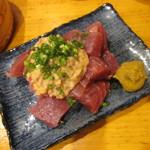 タカマル鮮魚店 - マグロ納豆