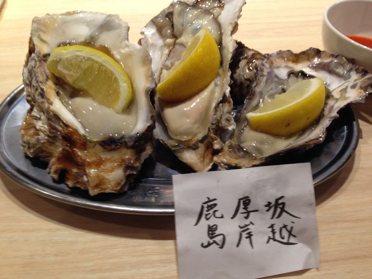 MICHI FISH&OYSTER