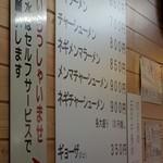 吾衛門 - 9月から値上げ