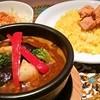 香辛飯屋 - 料理写真: