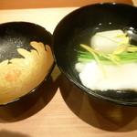 Oimatsu Kitagawa - お椀(くえ、かぶ)
