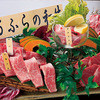 函館焼肉ホルモン市場 愛 - 料理写真:愛のカルビ盛り合わせ