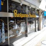 レストラン ストックホルム - 入口