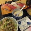 宝寿司 - 料理写真:ランチのにぎり810円