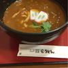 さぬき屋 - 料理写真:カレーうどん