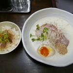 フカクサ製麺食堂 - ラーメン、ミニチャーシュー丼(1000円)