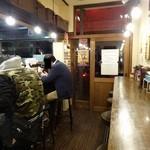 横浜家系ラーメン 中野家 - 「中野家」店内はカウンター席のみ