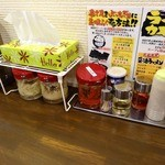 横浜家系ラーメン 中野家 - 「中野家」卓上の調味料類