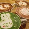 ラテハートカフェ - 料理写真:ラテアート集合