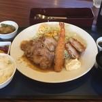 珈食房 る ぱん - 料理写真:
