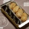 おつな寿司 - 料理写真:いなり寿司(1個100円×4)のり巻(1本300円)箱(50円)2015年10月