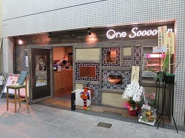 チャイナビストロ one soup 玉造店