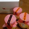 チーズケーキファーム - 料理写真:ハロウィン限定 カボチャプリン。