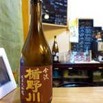 まるぜん - 気前よく注がれた【山形】酒田「楯野川」。純米大吟醸を心ゆくまで