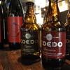 中華バル ラァシャン - ドリンク写真:日本最高のクラフトビール「コエド」が揃っています!