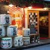 梅田日本酒バルEVISU - メイン写真: