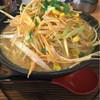 ガキ大将 - 料理写真:ネギ味噌ラーメン