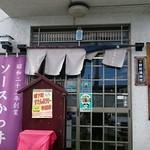 43760044 - 店舗入口