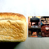 ソーケシュ製パン×トモエコーヒー - 料理写真:食パン