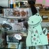 メイシーズ - 料理写真:恐竜マフィン