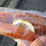 マロンド - ハムカツパン