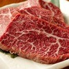 ひらい - 料理写真:極上!!生の和牛ハラミ
