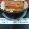 稲八 - 料理写真: