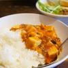 陳麻家 - 料理写真:陳麻飯セット (得陳麻飯+半担々麺) (¥880)