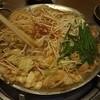 元 - 料理写真:チリトリ鍋