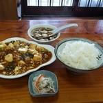 中華料理叙香園 - 麻婆豆腐定食700円
