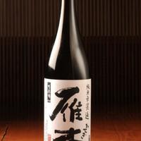 雁木 純米吟醸 無濾過生原酒 日本酒度 +4