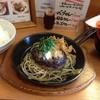 みや田 - 料理写真: