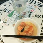 櫻井商店 - 金龍には、鮭の中骨を。