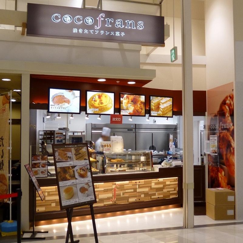 ココフラン イオンモール旭川西店