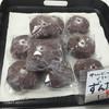 筑豊製菓 工場直売所 - 料理写真:ずんだ餅=76円  税別 餅の中にずんだが・・