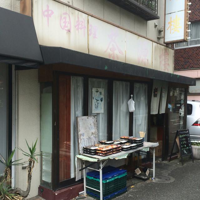 https://tabelog.ssl.k-img.com/restaurant/images/Rvw/43879/640x640_rect_43879973.jpg