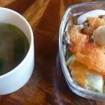 43889690 - 【ランチ】 スープ、サラダ