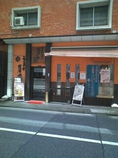 おごじょ家 東陽町店