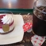 モスバーガー - ベーリームースとアイスコーヒー。