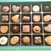 ショコラ・フランス屋 - 料理写真: