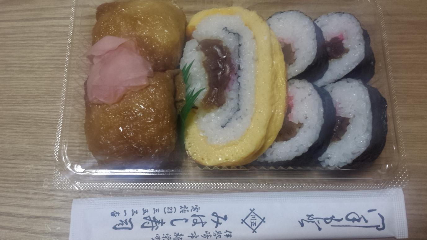 みはし寿司