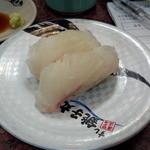 すし 銚子丸 - 料理写真:真鯛