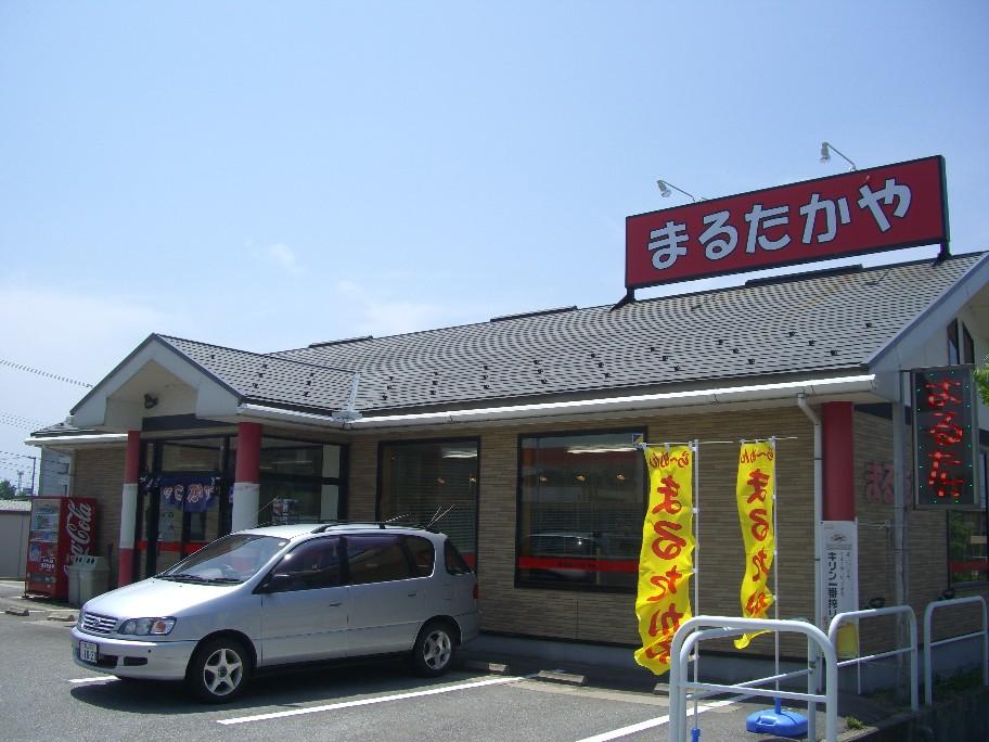 まるたかや 魚津店