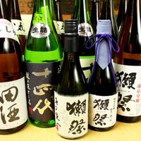 『獺祭』『田酒』『十四代』全国各地から取り寄せた銘酒を完備!