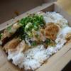 パサデナデリカテッセン - 料理写真:湘南鶏飯