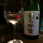 酒趣 - 151030 日之出鶴(純米吟醸)